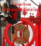 Storia di un ristorante italiano in Cina (ebook)