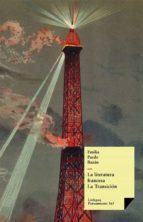 La literatura francesa. La Transición (ebook)