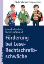 Förderung bei Lese-Rechtschreibschwäche (ebook)