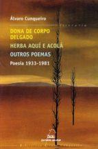 Poesía 1933-1981 (ebook)