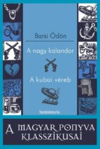 A nagy kalandor - A kubai véreb (ebook)