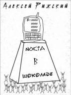 NOKIA ? ????????