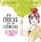 Las chicas son de ciencias (EPUB2) (ebook)