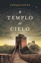 El templo del cielo (ebook)