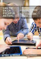 TIC EN LA ESCUELA ACTUAL (ebook)