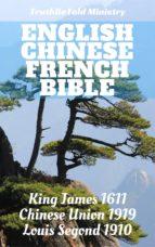 English Chinese French Bible (ebook)