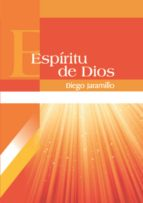 Espíritu de Dios (ebook)