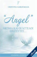 Angel - ????? ??? ?? ??????? ???????????… (ebook)