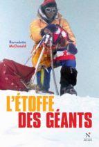 L'étoffe des géants (ebook)