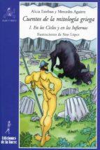 Cuentos de la mitología griega I (ebook)