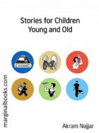 Stories for Children Young and Old (ebook)