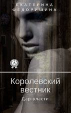 ??????????? ??????? (ebook)