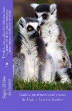 DESDE LA FORMACIÓN DEL UNIVERSO HASTA LA APARICIÓN DE LAS RAZAS HUMANAS: CREACIONISMO EVOLUTIVO REVELADO  (SEGÚN EL LIBRO DE URANTIA) (ebook)