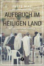 Aufbruch im Heiligen Land (ebook)