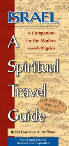 Israel—A Spiritual Travel Guide 2/E (ebook)