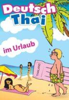 DEUTSCH - THAI | IM URLAUB