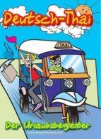 DEUTSCH - THAI | URLAUBSGEPLAUDER