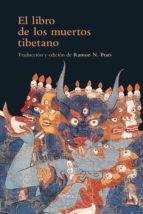 El libro de los muertos tibetano (ebook)