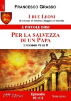 I due Leoni - Per la salvezza di un Papa - ep. #8 di 8 (ebook)