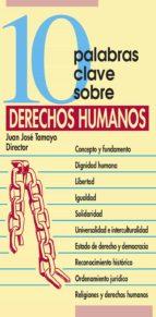 10 palabras clave sobre derechos humanos (ebook)