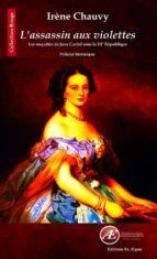 L'assassin aux violettes (ebook)