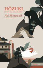 Lacrimosa (ebook)