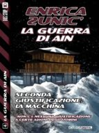 Seconda giustificazione: la macchina (ebook)