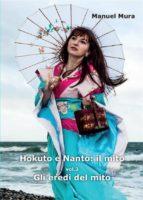Hokuto e Nanto: il mito. Volume 3. Gli eredi del mito (ebook)