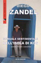 Manuale sentimentale dell'isola di Kos (ebook)