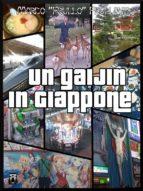 Un Gaijin in Giappone (ebook)