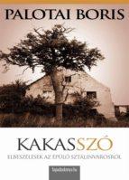 Kakasszó (ebook)
