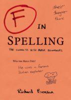F in Spelling (ebook)