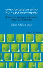 Cómo escribir con éxito en cada profesión (ebook)