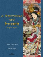 A Montanha do Poder (ebook)