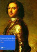 Historia del Imperio Ruso (ebook)