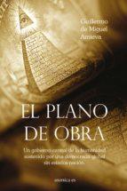 El plano de obra (ebook)
