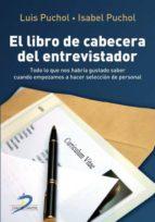 El libro de cabecera del entrevistador (ebook)