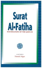 Surat Al-Fatiha (ebook)