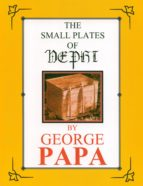 The Small Plates of Nephi (ebook)