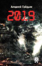2019 (ebook)