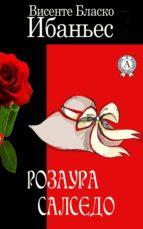 Розаура Салседо (ebook)