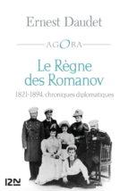 Le Règne des Romanov (ebook)