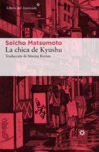 La chica de Kyushu (ebook)