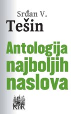 Antologija najboljih naslova (ebook)