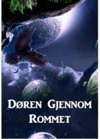 Døren Gjennom Rommet (ebook)