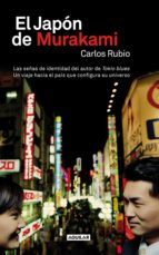 El Japón de Murakami (ebook)