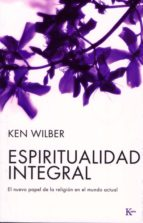 Espiritualidad integral (ebook)