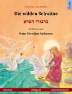 Die wilden Schwäne – ?????? ????. Zweisprachiges Bilderbuch nach einem Märchen von Hans Christian Andersen (Deutsch – Hebräisch (Ivrit)) (ebook)