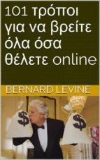 101 ?????? ??? ?? ?????? ??? ??? ?????? Online ??? Bernard Levine (ebook)