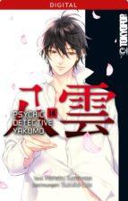 Psychic Detective Yakumo 14 (ebook)